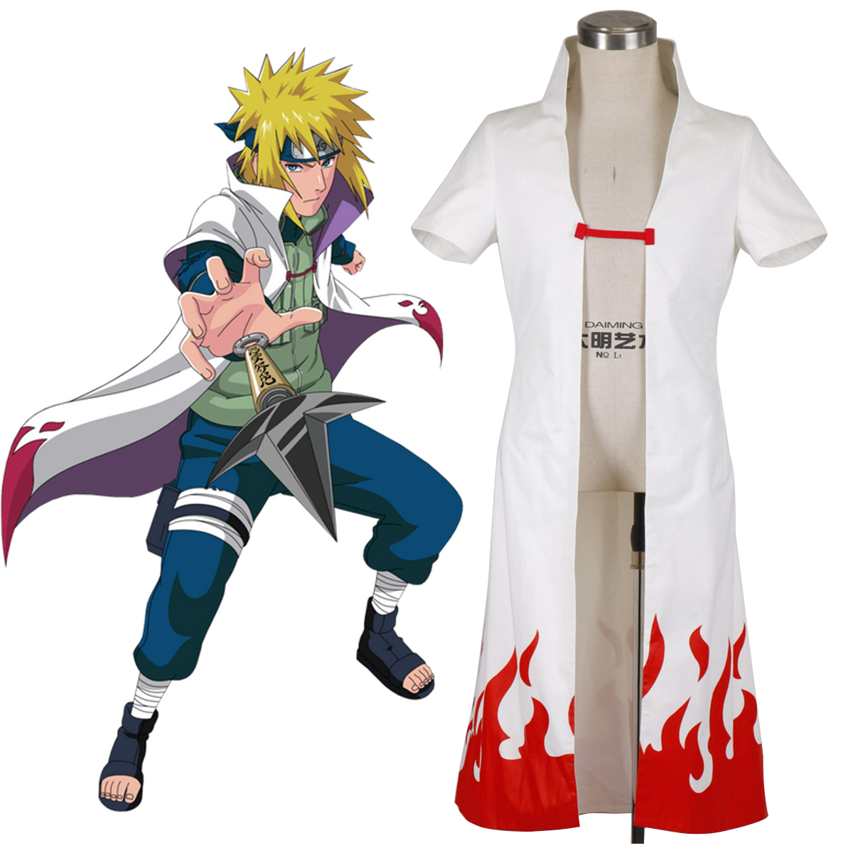 Naruto Fourth Hokage 2 Anime Cosplay Costumes Outfit