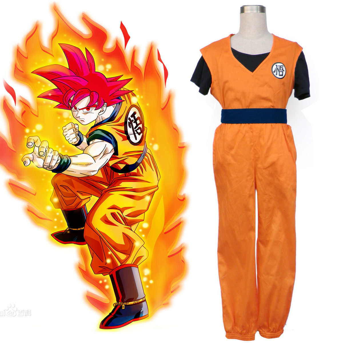 Dragon Ball Son Goku 2 Anime Cosplay Costumes Outfit