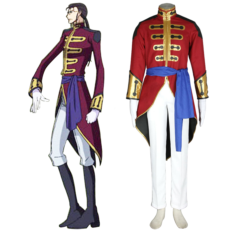 Code Geass Gilbert G.P. Guilford Anime Cosplay Costumes Outfit