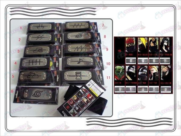 Naruto headband new dawn Organization (ten a) a