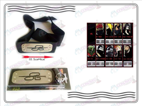 A generation of Naruto Xiao Organization ring + Headband (White)