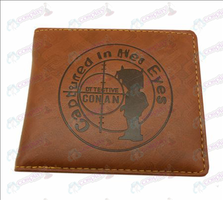Conan coordinate wallet (Jane)