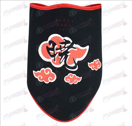 Naruto Red Cloud mask (large)