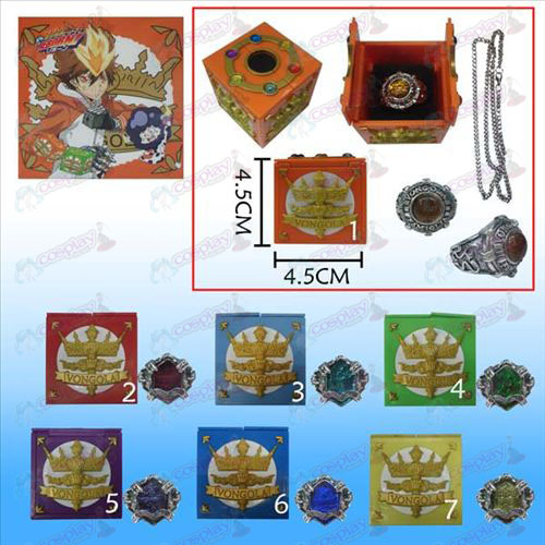 チ0ト27 models Reborn! Accessories Vongola Ring Necklace casket + (a)