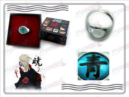 Naruto Xiao Organization Ring Collector's Edition (blue)