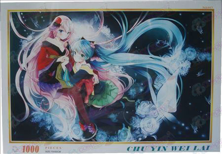 Hatsune Miku Accessories puzzle 1000-917