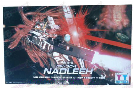 TT1/144 Nade Lei Gundam Accessories Model 15
