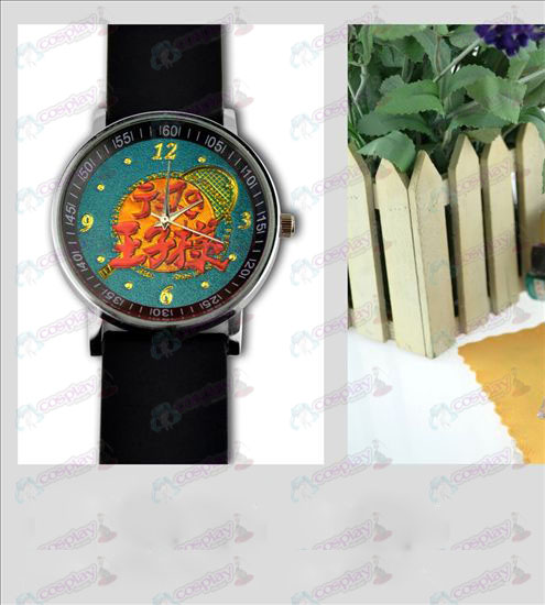 Net king color embossed sports watch