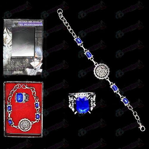 Black Butler Accessories Bracelet + ring seal logo