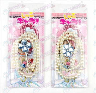 Blister card Shugo Chara! Accessories necklace (blue) a