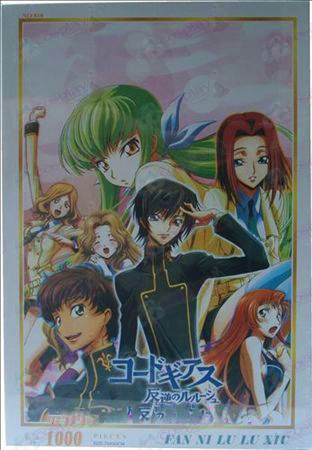 Code Geass Accessories puzzle 810