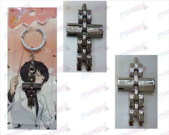 Star-Stealing Girl Accessories black and white cross key chain