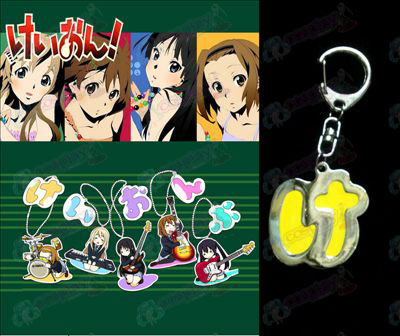 Accessories key chain light tone protagonist E