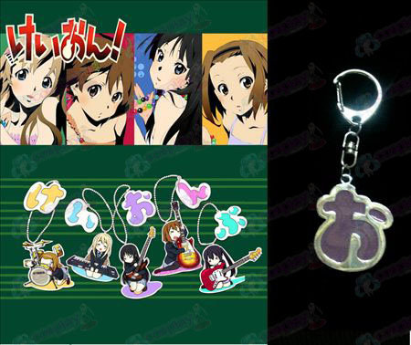 Light tone protagonist B Accessories Key Chain