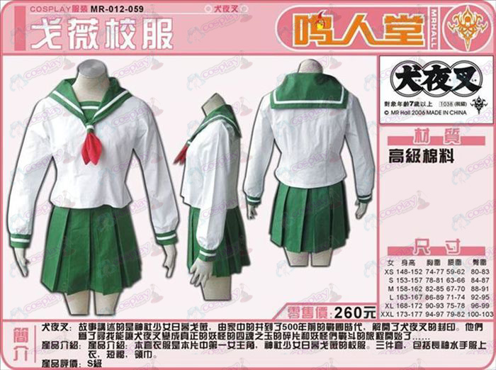 InuYasha Accessories-Kagome uniforms