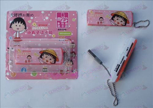 Chibi Maruko Chan Accessories multi-card reader (a)