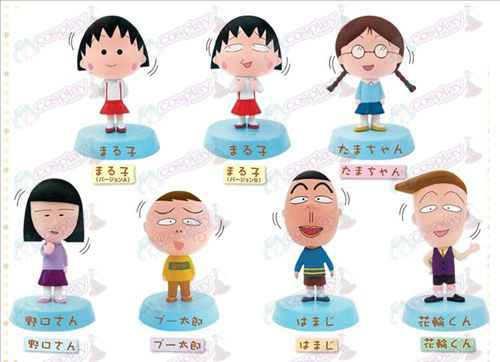 7 models Maruko shaking his head doll base (box 5cm)