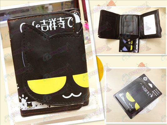 Kichijoji black cat stud wallet