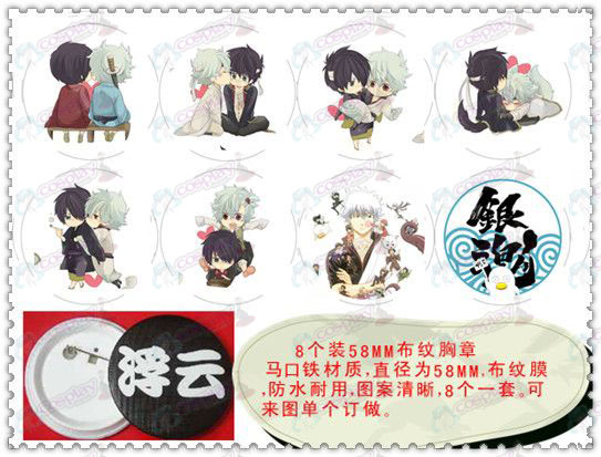 58MM Gyrosigma badge-Gin Tama Accessories2 person Q