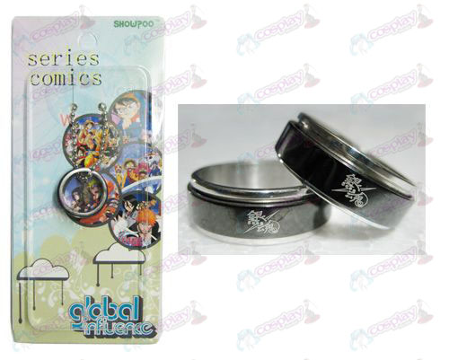 Gin Tama Accessories Black Steel Ring transporter
