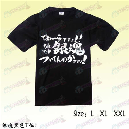 Gin Tama Accessories Black T-shirt