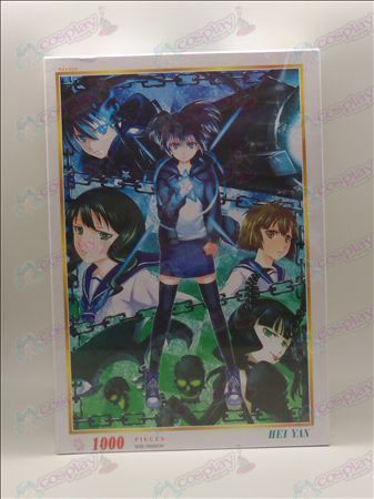 Lack Rock Shooter Accessories puzzle 929