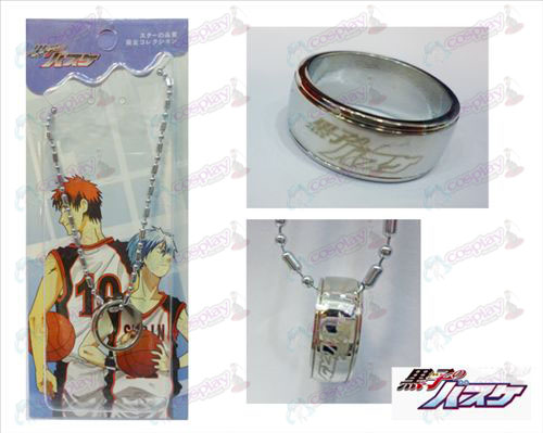 Kuroko's Basketball Vulcan Ring Necklace (White)