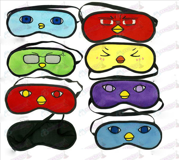 Sunspot sunspot basketball Super Meng set of seven chickens expression eyewear models