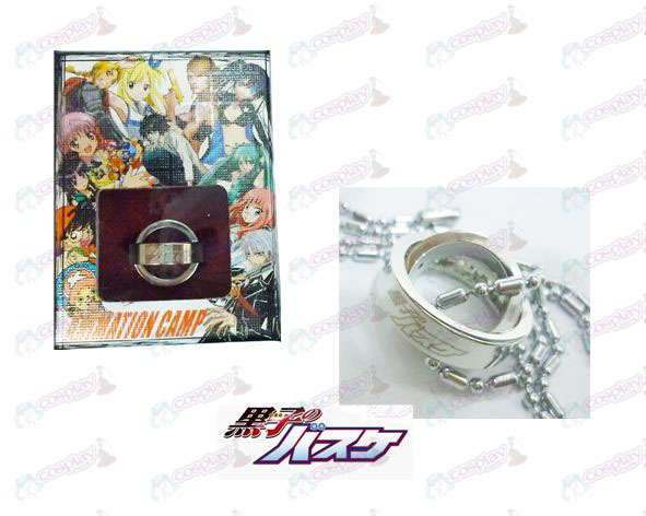 kuroko's Basketball Accessories Dual Ring Necklace