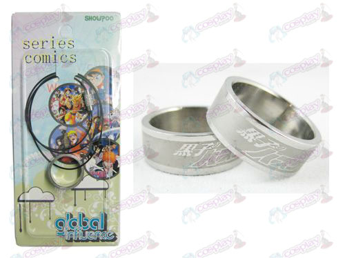 kuroko's Basketball Accessories Frosted Ring Necklace - Rope