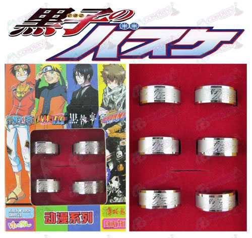 kuroko's Basketball Accessories Frosted Ring (6 / set)