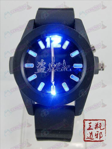 Daomu Accessories colorful flashing lights Watch - Black