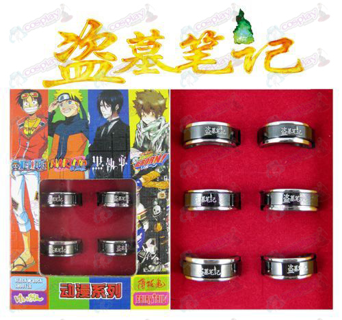 Daomu Accessories black steel rotating ring (6 / set)