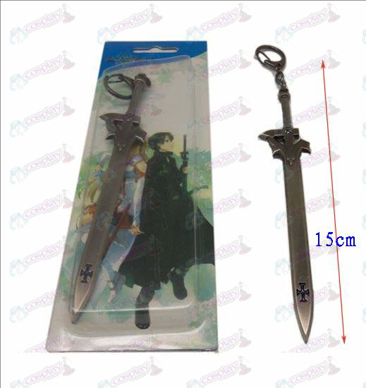 DSword Art Online Accessories knife buckle 4 (gun color)