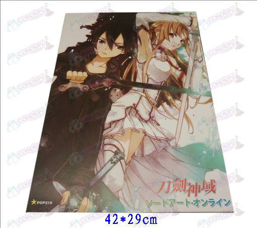 42 * 29Sword Art Online Accessories embossed posters (8)