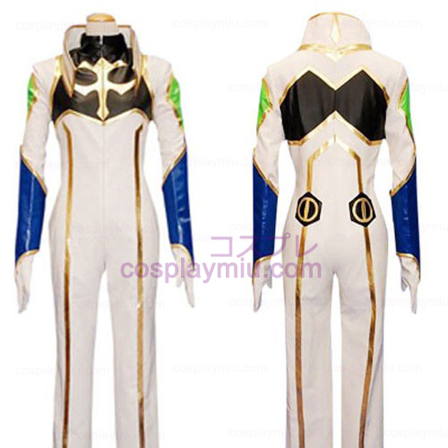 Code Geass Suzaku Cosplay Costume