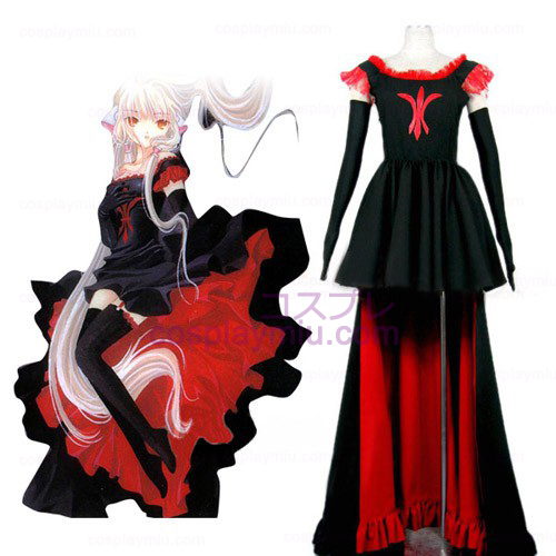 Freya Costumes, Chobits Freya Cosplay Costume