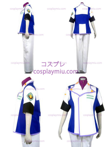 Mobile Suit Gundam SEED Destiny Kira Costume